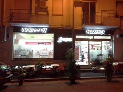 Ristorante Pizzeria Strappita
