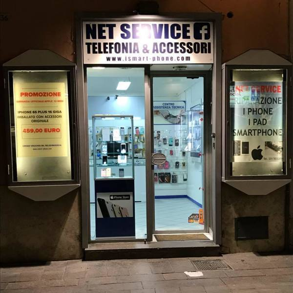 Net Service