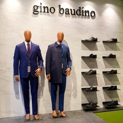 Gino Baudino Abbigliamento