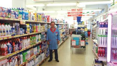 Centri commerciali in provincia di Mantova | PagineGialle.it