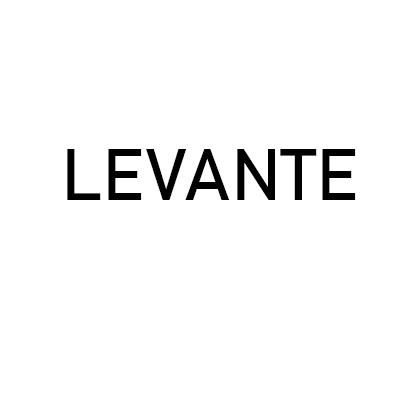 Levante - Spedizionieri doganali Trieste