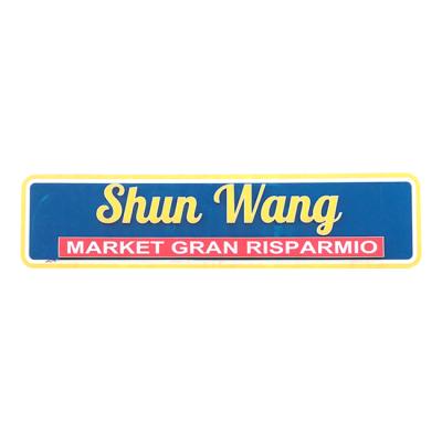 Shun Wang Market Gran Risparmio - Supermercati Corbetta