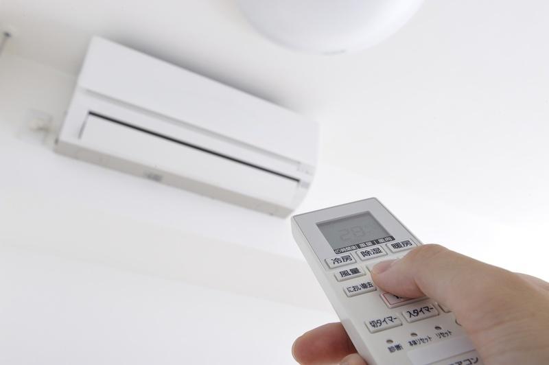 climatizzatore CIR