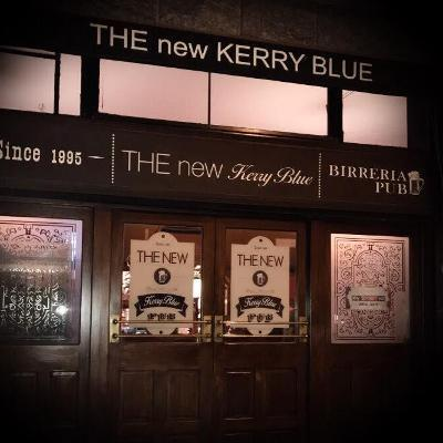 The New Kerry Blue