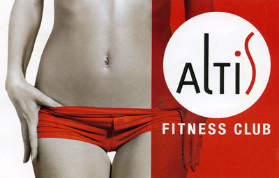 Altis Fitness Club