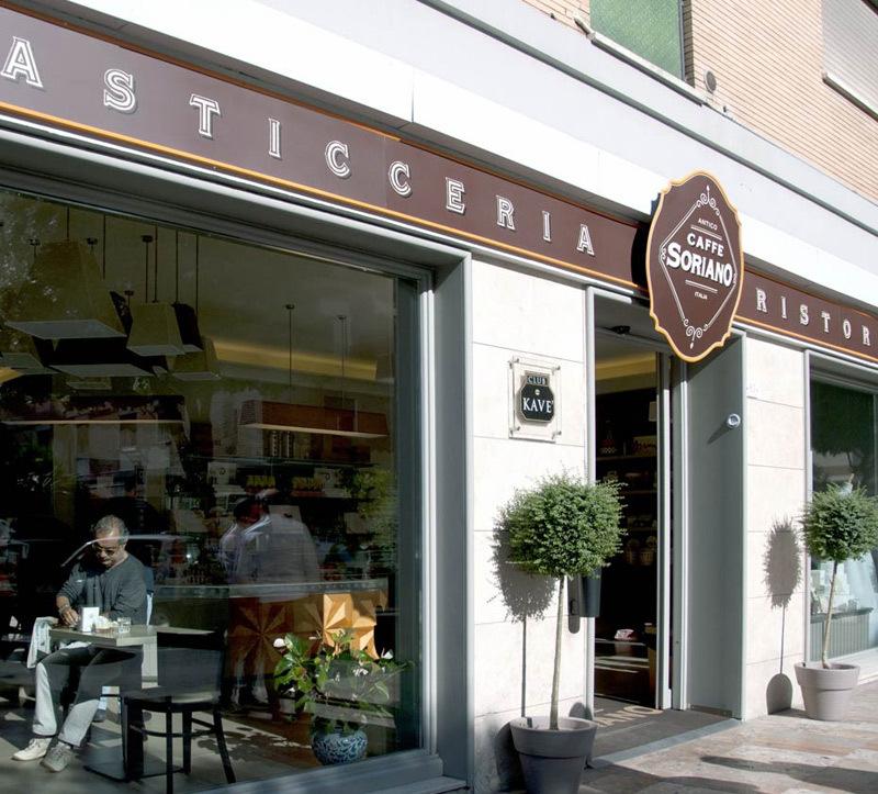 Antico Caffe\' Soriano - San Benedetto Del Tronto, Viale De Gasperi, 60