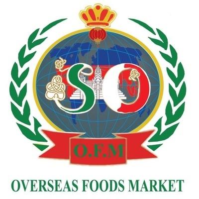 Overseas Foods Market - Alimentari - produzione e ingrosso Castiglione Delle Stiviere