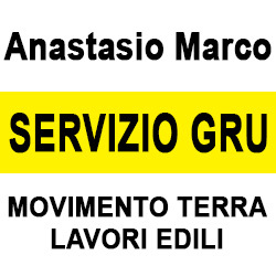 Anastasio Marco