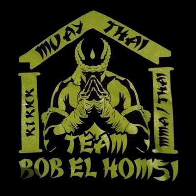 Boubker El Homsi - Palestre e fitness Savignano Sul Rubicone