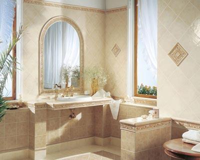 arredo bagno - in provincia di catania | paginegialle.it - Toscano Arredo Bagno Catania
