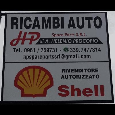 Auto Ricambi Hp di Helenio Procopio - Ricambi e componenti auto - commercio Catanzaro