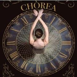 ChòRea Art Studio - Scuole di ballo e danza classica e moderna Treviso