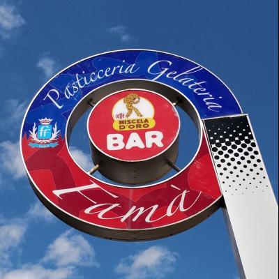 Bar Pasticceria Gelateria F.lli Fama' Srl - Bar e caffe' Meri'