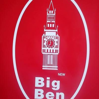 Big Ben Abbigliamento - Abbigliamento bambini e ragazzi Sora